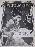 PUBLICITÉ DE PRESSE 1906 DUBONNET VIN TONIQUE AU QUINQUINA - CHAT - ADVERTISING