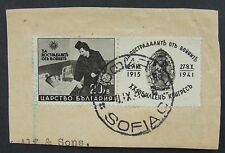 Bulgaria part cover with stamp plus ad postmark Sofia