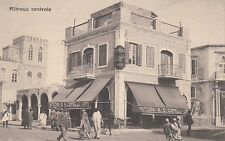 X720) LIBIA, TRIPOLI, RITROVO CENTRALE, PASTICCERIA CAFFE' COPELLI.