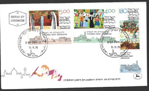 ISRAEL - 1979 Children Paint Jerusalem - FIRST DAY COVER WITH TABS.
