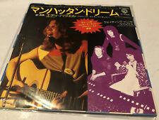 """Queen Freddie Mercury  + Eddie Howell Japanese Promo 7""""ps Import Japan Rare"""