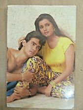NEELAM AAMIR KHAN Bollywood Actor Rare Old Post card Picture Postcard India OLD