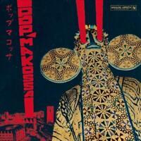 LP-POP MAKOSSA-INVASIVE DANCE BEAT OF CAMEROON NEW VINYL