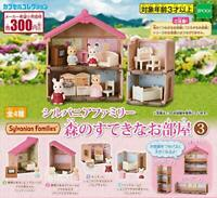 EPOCH Sylvanian Families Ver.Ⅲ All 4 (type) set Gashapon toys mascot