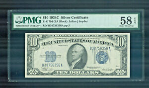 1934-C SILVER CERTIFICATE NOTE  $10  PMG GRADED 58., VERY UNDERGRADED !  - P4893