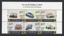 China Macau 2018 Top Logo  65th Macao Grand Prix Car  Stamps