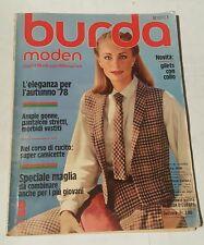 burda moden # 8 , 1978