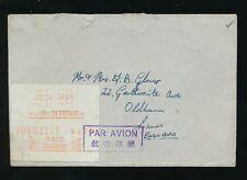 Giappone 1954 FRAMA tipo MACCHINA etichetta Airmail a Oldham GB