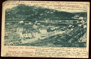 BULGARIE  souvenir de philippople  1902    (1)