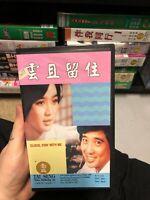 CLOUD STAY WITH ME  TAI SENG VIDEO VHS ASIAN NTSC BIG BOX OOP RARE HTF