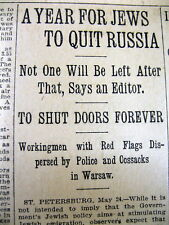 1903 newspaper JUDAICA Jews allowed to leave RUSSIA &  emigrate to United States