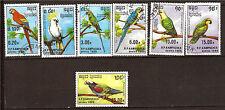 KAMPUCHEA Set complet 7 timbres :Perroquets,perruche,ara,cacatoe  1M 371