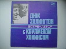 Duke Ellington Meets Coleman Hawkins  LP Russian Press!!!