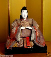 Antique Gofun Asian Oriental Japanese Hina Dairi-bina Prince Doll D6354125