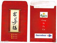 MRE * Carrefour CNY Ang Pau / Red Packet #5