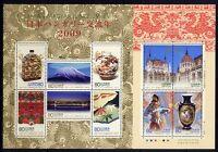 Japan 2009 Ungarn Gemeinschaftsausgabe Joint Issue Brücke Berg Kunst 5063-72 MNH