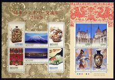 Japón 2009 Hungría comunidad salida joint issue puente montaña arte 5063-72 mnh