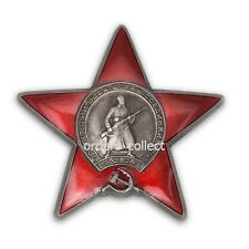 Rare Soviet USSR Order of Red Star copy