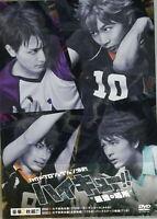 HAIKYU!!-HYPER PROJECTION ENGEKI HAIKYU!! AIKYO NO TEAM-JAPAN 2 DVD U00 zd