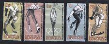 BURUNDI 1964 Very Fine Used Stamps Set Scott # 68-72 Olympic Winter Sports