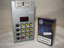 USSR Russian Military SPY KGB  digital burst encoder (Morse coder) For Severok-K
