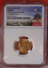 1981 CHINA JIAO,NGC sample,China coin