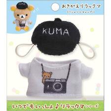 San-X Rilakkuma For mascot clothes T-shirt and cap MX64901 kawaii Cute F/S NEW