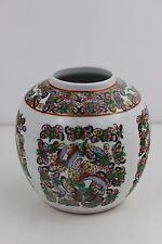 Vintage Chinese Butterfly Decoration Vase Decorated In Hong Kong 13x13cm