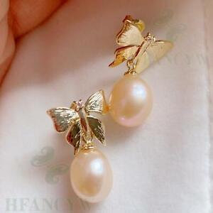 Pink Baroque Pearl Earring 18k Zircon butterfly Hook Gift Classic Dangle Aurora