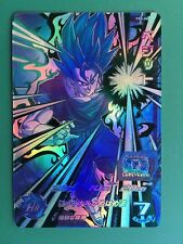 Dragon Ball Heroes Promo Card Vegito PBS-44 FREE SHIPPING NEW/PREMIUM BLUE/HOLO