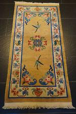 Alter Handgeknüpfter China Art Deco Orientteppich Aubusson Carpet Rug 150x70cm