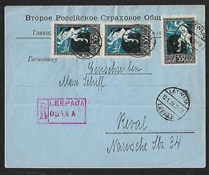 LATVIA LEEPAJA TO RAVAL COVER 1920