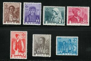 Romania 1936 MNH Mi 509-515 Sc B56-B62 Ethnic groups of Romania.Folk costumes **