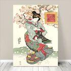 "Beautiful Japanese GEISHA Art ~ CANVAS PRINT 18x12"" Cherry Blossum Storm"