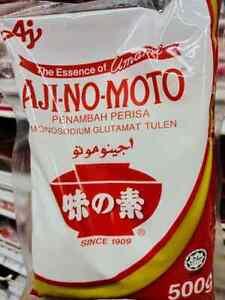 Ajinamoto Malaysia 500g Monosodium Glutamate Umami seasoning Best Selling
