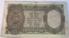 Old Paper Money 5 Rupees Five Rupees Bill Rear To Find Signed By C D DESHMUKH