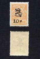 Armenia, 1920, SC 145a, mint. 9824