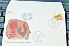 22.08.2005 Turkey  14TH WORLD VETERINARY POULTARY CONGRESS & EXHIBITION FDC