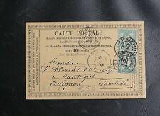 FRANCE TYPE SAGE : 1876/78 N° 64 N SOUS B SUR CARTE POSTALE - Oblitéré de 1876