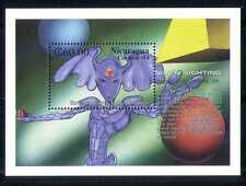 Nicaragua 1994 Aliens avistamiento/espacio/Sci-fi m/s n27392