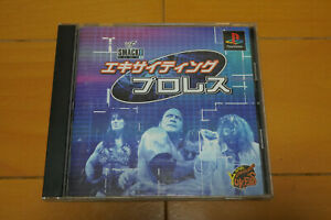 WWF Smackdown PS1 Complete Japanese Version Japan NTSC-J (Exciting Puroresu)
