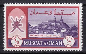 Muscat & Oman 1970 Castle SG120 MNH Superb Condition  (No 2)