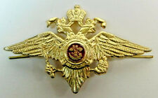 Russian Police Officer Visor Hat Badge Pin Imperial Eagle StGeorge Small 55x35mm