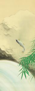 臥水 GASUI Japanese hanging scroll / JUMPING AYU SWEETFISH IN SUMMER I588