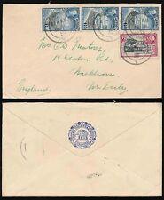 George VI (1936-1952) Cover Ceylon Stamps