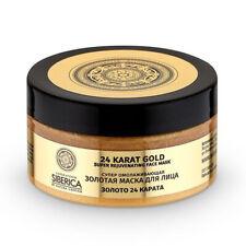 24K Gold Facial Mask Super Face Rejuvenation 3.38 fl oz by Natura Siberica