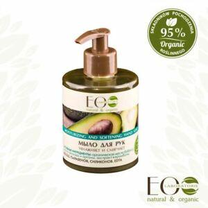 EO Laboratorie Natural Organic Hand Soap - Moisturizing - Softening -  300ml