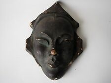 VINTAGE EARLY 1900 CAST FIGURAL HEAD FACE UNKNOWN CULTURE METAL INDIAN HINDU