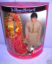 #3031 Rare Nrfb Mattel Leo India Happy Holiday's Barbie & Ken Foreign Set