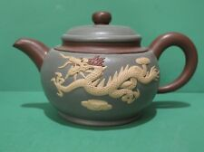 Teavana Yixing Teapot Dragon and Bird Design